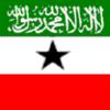 ソマリランド① 過酷で厳しいハルゲイサへの道のり