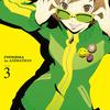 アニメ「ペルソナ4」Blu-ray&DVD第3巻特典ケースイラスト