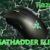 【Razer DeathAdder Elite レビュー】大型のエルゴノミクスデザインゲーミングマウスの大ヒット作
