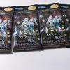 【アルスラーン戦記】クリアカードコレクションガム4パック開封