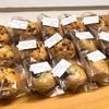 fumizkitchenの焼き菓子をご紹介。と、タグのこだわり。