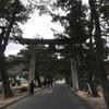 お正月参拝れぽ✨吉備津神社へ