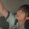 (最終受付)『人生Blues/青春Night』発売記念 <チェキ・サイン・個別握手会>