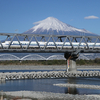 Mt. Fuji and Shinkansen (Bullet train)