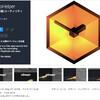 【新作&無料アセット】実行中のゲーム速度をカスタマイズするエディタ。高速にデバッグしたり、アニメーションやパーティクルの挙動チェックが捗る「ChronoHelper」 / 複数のUIを一括整列するエディタ / アフリカの楽器18種類ローポリ3Dモデル