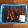 コストコのさんまの蒲焼が美味しくて便利でおすすめすぎる!