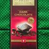 『西友』の輸入もの高カカオチョコレート「スイス セレクション ダークチョコレート」を購入。食べた感想を書きました