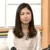 「ニュースチェック11」2月24日(金)放送分の感想