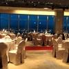 国際結婚|新北で一番高い結婚式会場「MEGA50」を紹介!私たちの思い出の場所です!