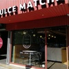 Dulce Matcha(ドゥルセ マッチャ)-メキシコ レオンの抹茶カフェ