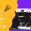 できるだけシンプルに高音質の弾き語り動画を作成する方法