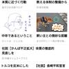 【スマニュー砲 不発】スマートニュースに掲載されたのに、ほとんどPVが増えなかった!!こんな事ってあるんです!!