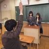 菅田将暉&永野芽郁の3年A組 天才と凡人の差!!
