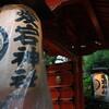 愛宕神社 千日詣り ほおづき縁日。でも前日にお参り。