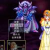 【DQ1】ローラ姫が自ら魔王倒しに行く #2【PC】
