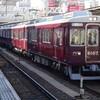 阪急、今日は何系?①327…20201119