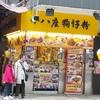 香港の街をお散歩(ほぼ食べ歩き)
