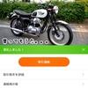 【ヤフオク】カワサキのW650を購入した話