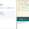 【プログラミング】初心者、Pythonを学ぶ Part11 条件分岐(IF文)を習う