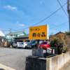 Vol.183 寿々㐂[ラーメン-さくら市]