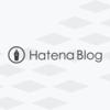 ブログを作成してから早くも1カ月・・・。はてなブログの使い勝手・使いやすさの方は?