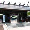 札幌護国神社