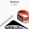 Apple、今年のクリスマスギフトガイドページを公開 返品条件も緩和され来年1月20日まで返品可能に
