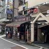 ヒャッホー、歌舞伎町