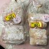 神戸屋:ごまのパン/ぷちフランス/スイス風田舎パン(チーズ・プレーン)/クランベリーチョコスコーン/ダブルチョコスコーン