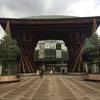おでかけシリーズ 石川県 「金沢市内」