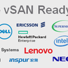 VMware HCI powered by vSAN