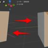 Blender 2.8 で面の三角と四角を相互変換する