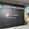 ULTRA-TRAIL-Mt.FUJI(STY)完走報告(前編)
