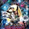 映画「レディ・プレイヤー1」感想まとめ オタクは最高に楽しめる作品!