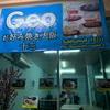 バンコクのローカル地区で安くて美味しいお好み焼きが食べれます!