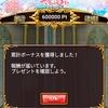 【黒ウィズ】大魔道杯 in 歌詠み八百万【カードキャプターさくら復刻】