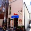 元町商店街ちょい裏のハンバーグとパスタとピザのお店「Hang Jr.」(ハング ジュニア)でミックスグリルセット