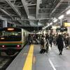 川崎駅 東海道線ホーム拡張後の姿を見物してきた