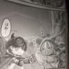 メイドインアビス白笛が六層で作られたのならどうやって手にいれたのか?絶界の祭壇と成れ果て村の入り口とともに考察中