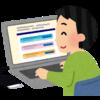 【e-tax】Safari14.0.3で電子署名の付与が終わらない