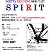 4月4日 オープンマイク「SPIRIT」