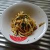夏の暑い日にたまにお目にかかれる、幻の郷土料理を作って食べた。