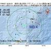 2017年08月27日 19時54分 奄美大島北東沖でM3.4の地震