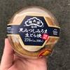【黒みつしみうま生どら焼】ファミリーマート新作どら焼きスイーツ!果たしてそのお味は!?
