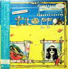 GEORGE HARRISON / GONE TROPPO 日本盤 サンプル盤