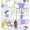 フライパンを育ててる話 ◆追記あり◆