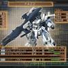 地球連邦軍後期 技術Lv12(第7期)