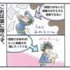【新章開幕③】受験ストーリー:野球部男子その③