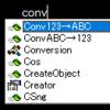 アルファベット(ABC)⇔数字(123)を変換する関数