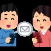 JR大阪駅中央南口(南ゲート広場・水の時計)への行き方【道順まとめ】